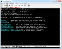 テキストエディター「GNU Emacs」