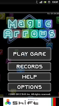 「Magic Arrows」
