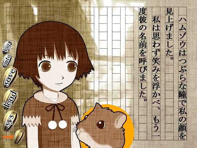 """主人公の""""セッちゃん""""こと来宮節子。おかっぱ頭の勤労少女だ"""