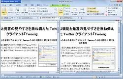 「KINGSOFT Office 2012 Standard」v8.1.0.3373