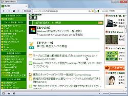 「Opera Next」v12.10 beta