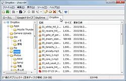 「Lhaz+」v3.2.0