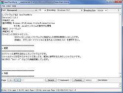 「lessThanMore」v1.0.1