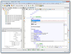 コード補完機能がHTML5やCSS3で追加された新しい要素に対応