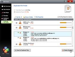 検索された重複ファイルは片方を指定して削除できる