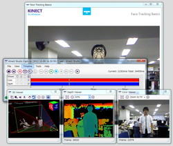 「Kinect Studio」v1.6.0.0