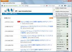 「HTTPS Everywhere」v3.0.0