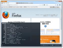 """「Firefox」の各種開発ツールへすばやくアクセスできる""""開発者ツールバー""""が搭載"""