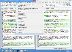 2つのファイルの比較結果をブックマーク