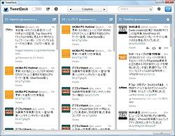 「TweetDeck」v2.0.1