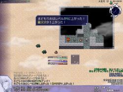 強制スクロールシステムでローグ系RPGに新たな手応えを加えた「片道勇者」