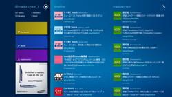「MetroTwit for Windows 8」v1.0.0.0