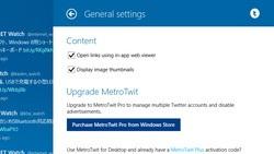 アプリ内で有償ライセンス「MetroTwit Pro」を購入すれば広告を削除できる