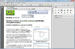「Adobe Reader XI」v11.0.0