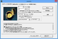 「RAMDA」v1.2