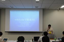 ARアプリを簡単に開発するライブラリ「Wikitude」とダイエットについての二本立て