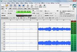 録音中も波形を表示可能に