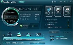「Acebyte Utilities」v3.0.5