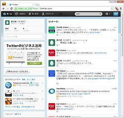 """Twitterで""""#まどのやしろ""""と""""#窓の社""""をNGワードに設定してフィルタリングした例。左がフィルタリング前、右がフィルタリング後"""