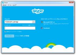 Microsoft(旧Windows Live)アカウントとFacebookアカウントによるサインインがサポート