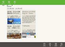 「Evernote for Windows 8」v1.0.0.83