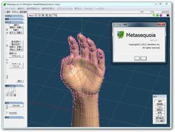 「Metasequoia」v3.1.0正式版