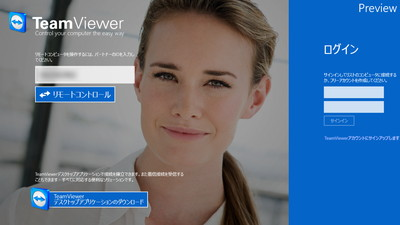 「TeamViewer Touch」Preview