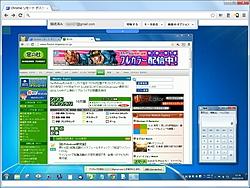 「Chrome リモート デスクトップ」v1.9.1271.42
