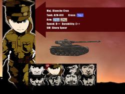 選べる戦車は8種類。軽戦車、重戦車、中戦車の3タイプがある