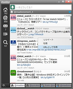 「quote_as_url.js」