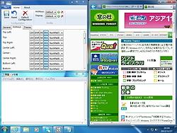[Windows]+テンキーで各ウィンドウを直感的に整頓できる