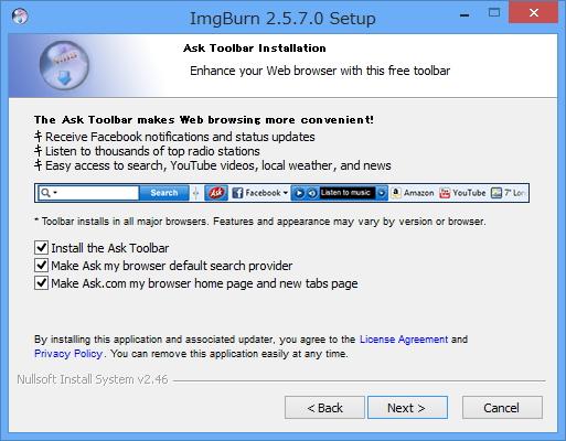 インストール時に「Ask Toolbar」のインストールが案内されるが、拒否することも可能