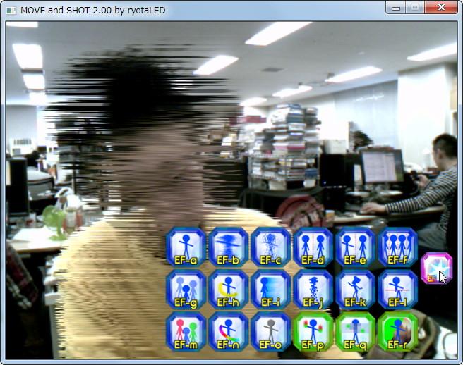「MOVE and SHOT 動いて撮るカメラ」v2.00