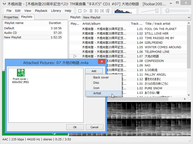 「foobar2000」v1.2.6