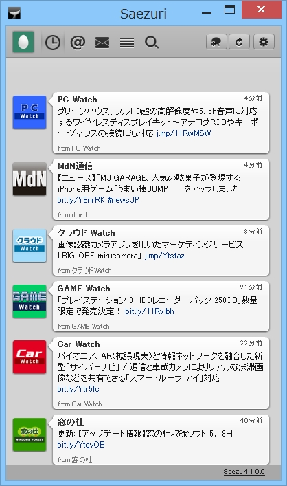 """Twitter API v1.1""に対応した「Saezuri」"