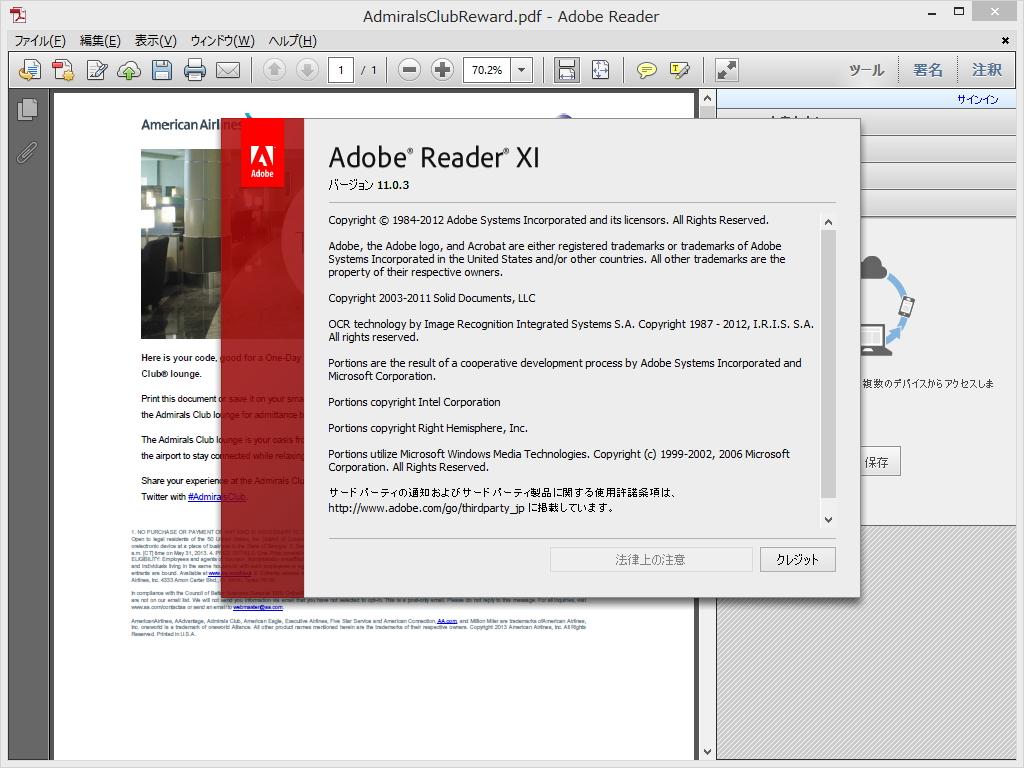 「Adobe Reader XI」v11.0.03