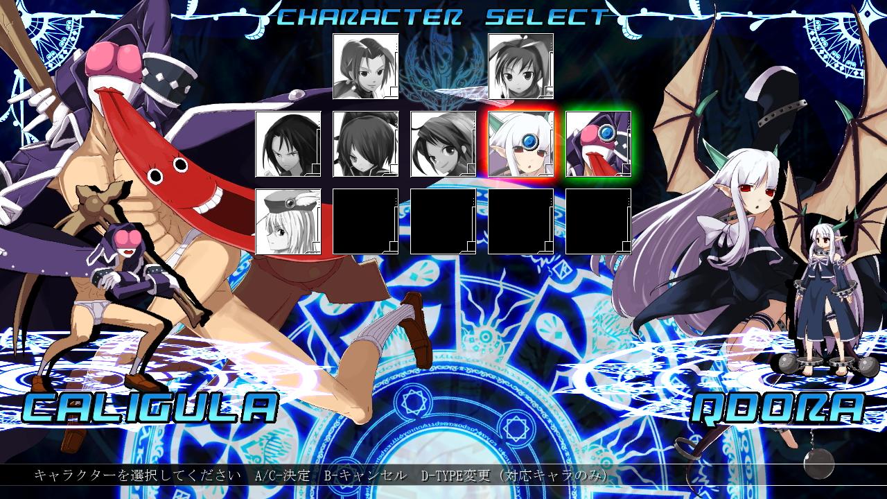 12人のキャラクターから選択