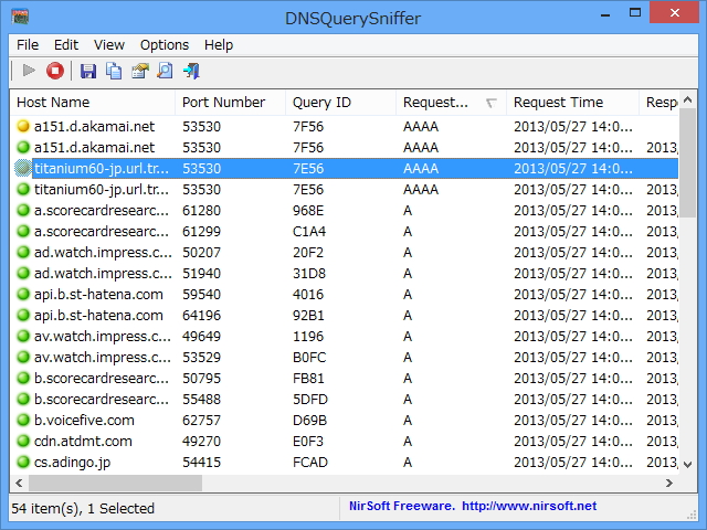 「DNSQuerySniffer」v1.00