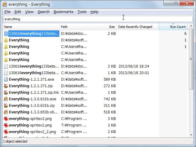 「Everything」v1.3.3.653b