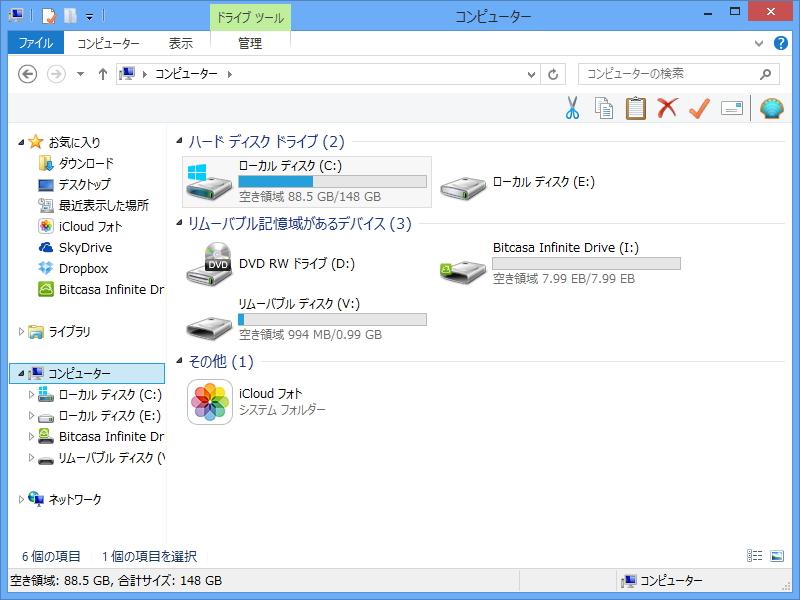 「Classic Shell」で拡張したエクスプローラ。ステータスバーにはディスクの空き容量やファイル情報が表示される