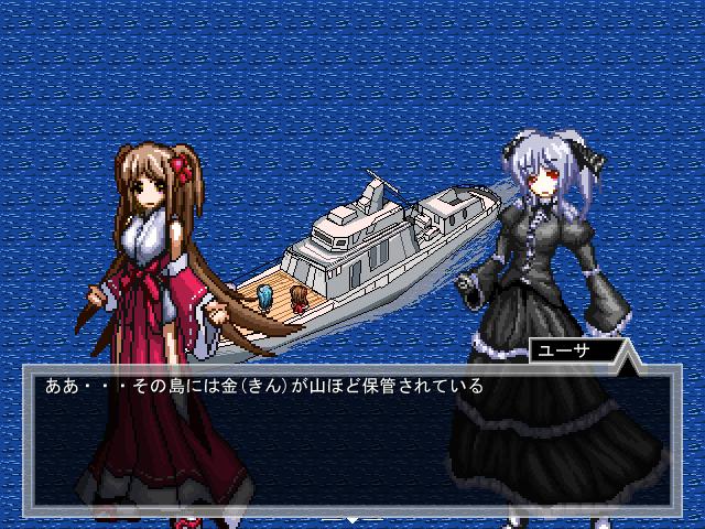 3人の少女が謎の島に眠るという金を求めて出発するが、何者かに攻撃されて船は沈没