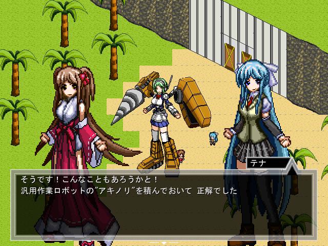 運よく島にたどり着き、3人はダンジョンを探索。ロボットにサポートをさせる