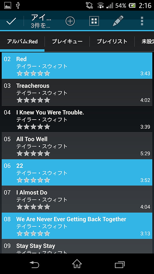 アルバムや楽曲を長押しで選択し、画面上部の[+]ボタンから再生キューやプレイリストに追加できる
