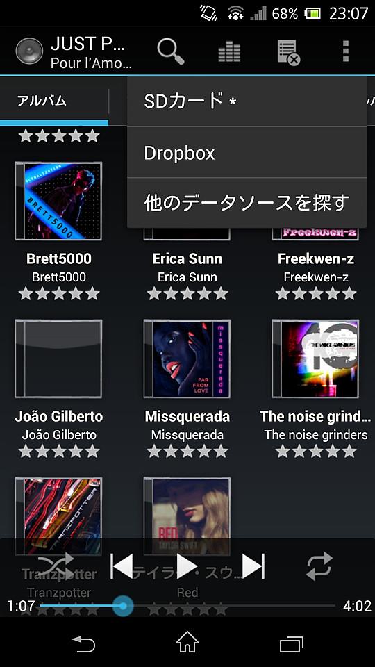 プラグインのインストール後、メニューの[データソース変更]項目から[Dropbox]を選択