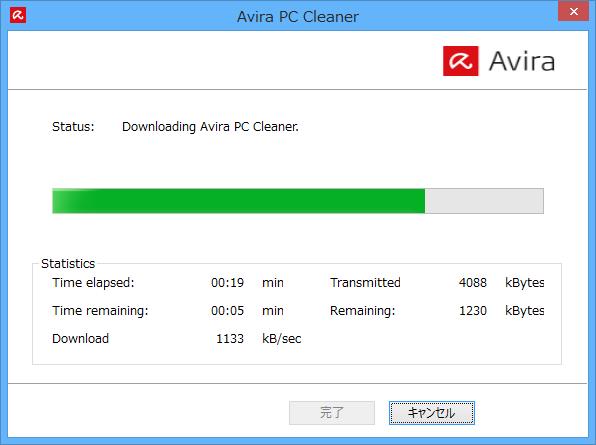 最新版「Avira PC Cleaner」のダウンロード