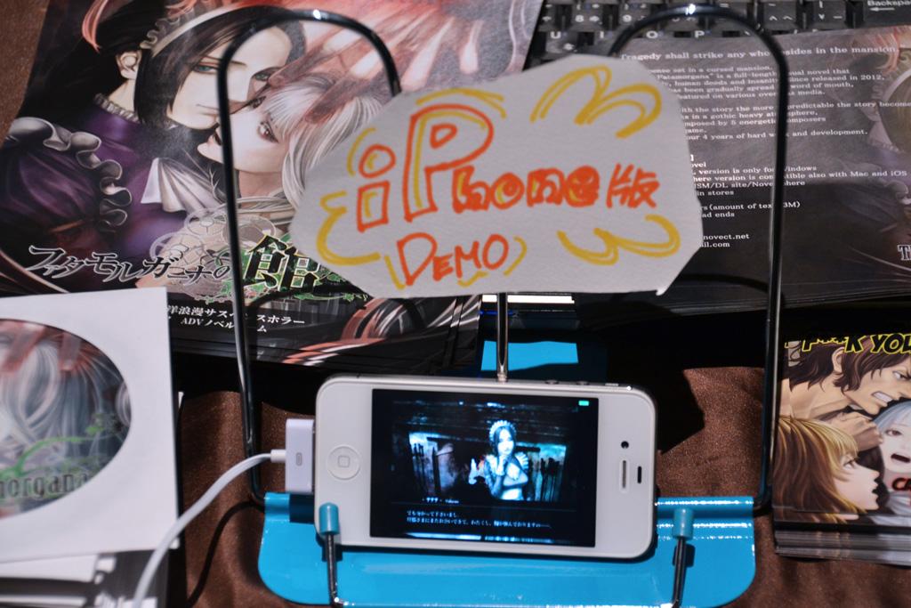 iPhone版(日本語)のデモも。高解像度の画像で十分楽しめる