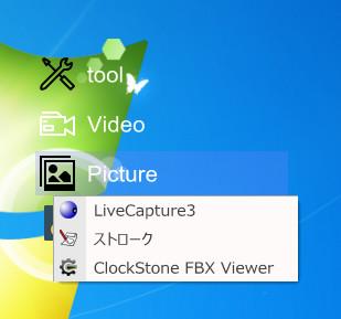「LilyBox」v1.001