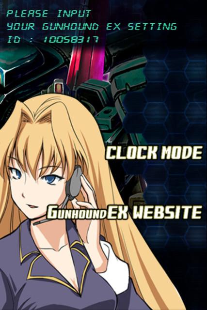 AndroidとiOS向けのアプリ「機装猟兵ガンハウンドEX CLOCK APP」。ゲームの進行に合わせて音声が出る連携機能を備える