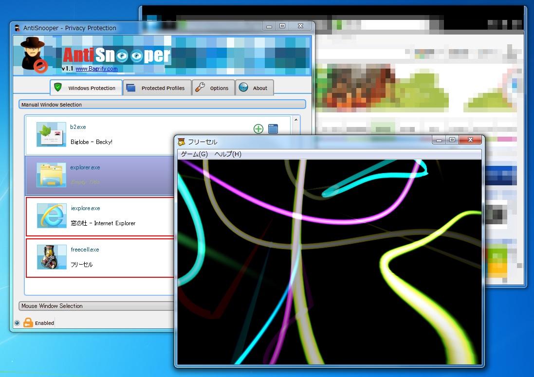 ウィンドウ内でスクリーンセーバーを実行することも可能