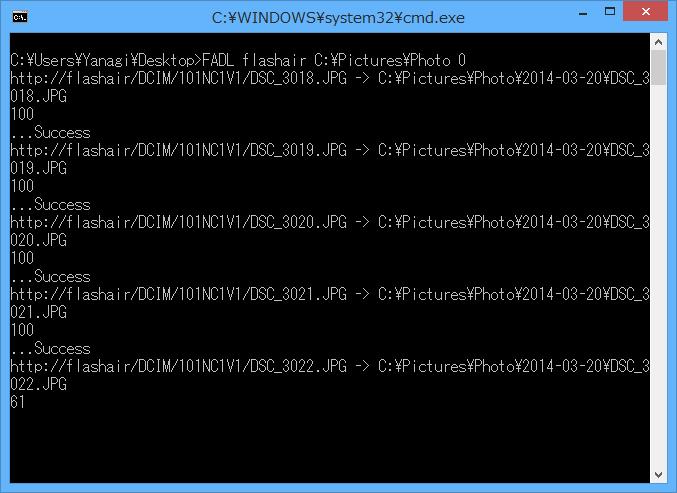 「FADL」v1.0